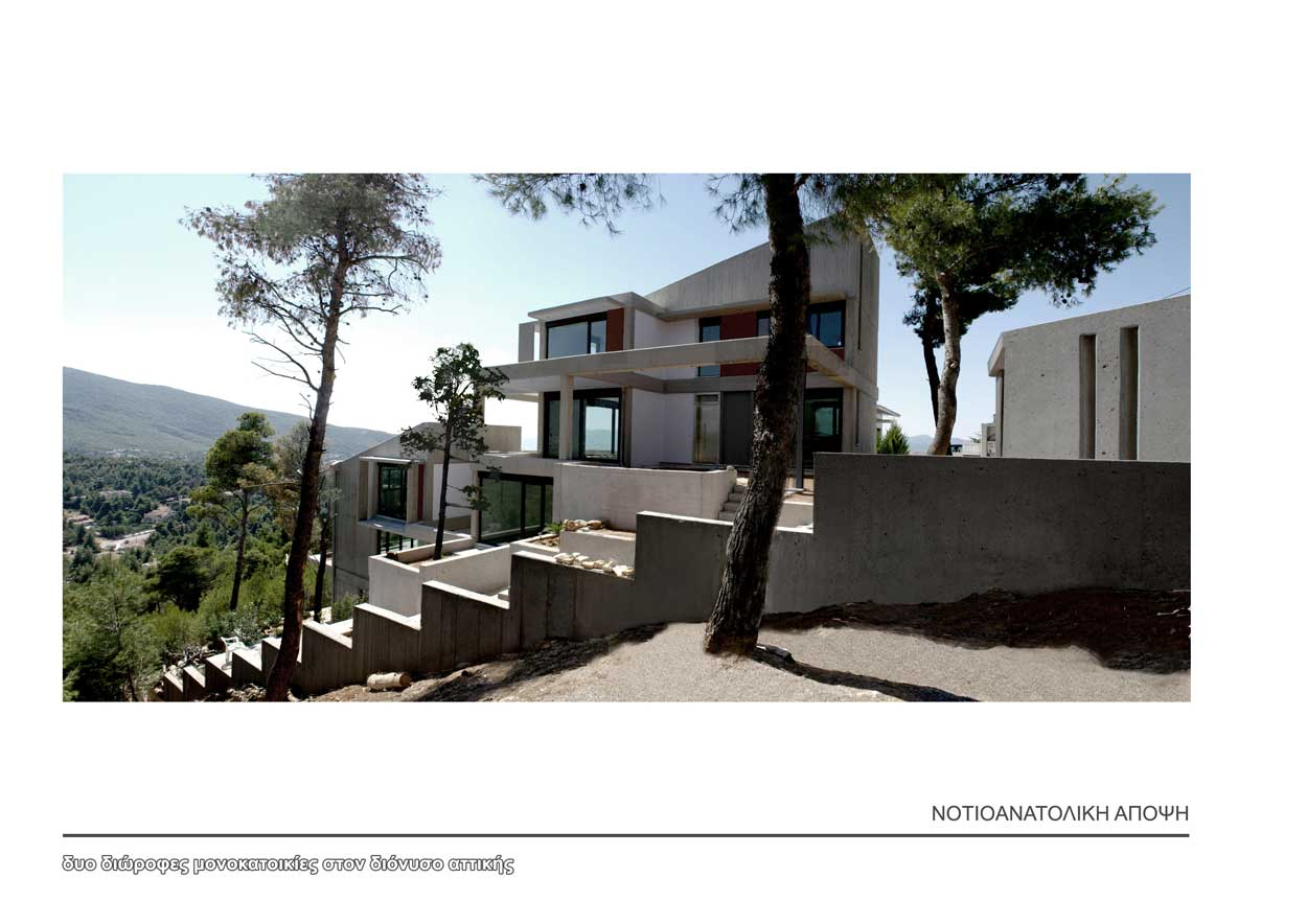 Residences in Dionisos